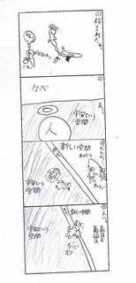 2016.7.54koma (2).JPG