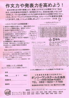 2018.10chirashi.JPG