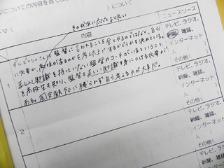 DSCN6739.JPG