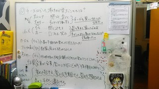P_20180328_214335 (2).jpg